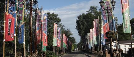 康楽館のぼり旗-1.jpg