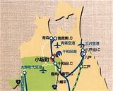 小坂町の位置.jpg